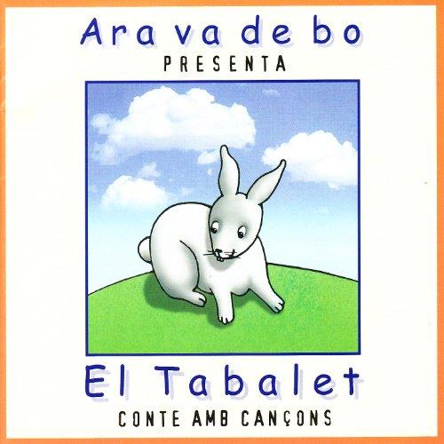 Cançó de la Marieta Cua-curta (Instrumental)