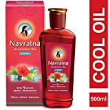 Navratna Ayurvedic cool hair oil with 9 herbal ingredients, 500ml