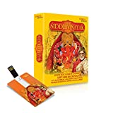 #10: Music Card - Shree Siddhi Vinayak (4 GB)