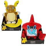 Pokémon T18745 - Pikachu de peluche