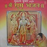 #8: Anuradha Paudwal - Shri Ram Bhajan - Vinyl Record - LP