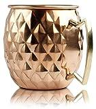 Home n More Copper Moscow Mule Mug (500 ml)