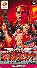 Contra spirits - Super Famicom - JAP