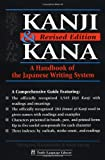 Japanese Kanji & Kana Revised Edition: A Guide to the Japanese Writing System: A Handbook and Dictionary of the Japanese Writing System (Tuttle Language Library) (No)