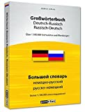 Jourist Großwörterbuch Russisch-Deutsch, Deutsch-Russisch