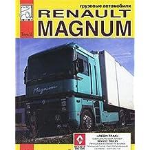 Gruzovye avtomobili Renault Magnum Tom 2 Katalog detaley