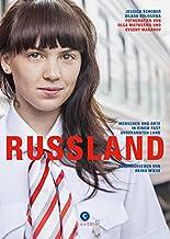 Russland: Menschen und Orte in einem fast unbekannten Land hier kaufen