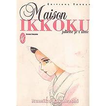 Maison Ikkoku, tome 10 : Juliette je t'aime