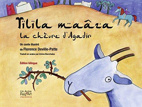 Tilila maâza : la chèvre d'Agadir