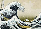 Close Up Hokusai Great Wave of Kanagawa Riesenposter