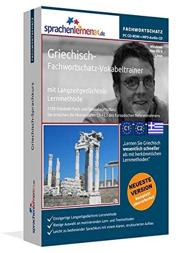 Griechisch-Fachwortschatz-Vokabeltrainer mit Langzeitgedächtnis-Lernmethode von Sprachenlernen24:...