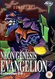 Neon Genesis Evangelion, Collection 0:6 (Episodes 18-20) [DVD]