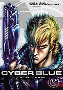 Cyber Blue Edition simple Tome 1