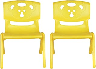Sunbaby Magic Bear Chair Combo (Yellow, 2 Pieces)