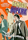 Randall And Hopkirk (Deceased): Episodes 23-26 [DVD]