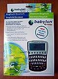 New Babylon dictionnaire électronique en/GR English–Allemagne Translator