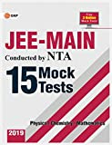 Mock tests are surefire way to test your preparation level and identify areas of improvement. If you're serious about JEE, then Mock tests are essential for preparing the right way. Our NTA JEE Main – 15 mock tests will be your perfect companions in ...