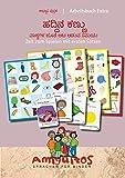 Superauge Zeit zum Spielen mit ersten Sätzen: Arbeitsbuch extra Sprachlernspiel für Kannada