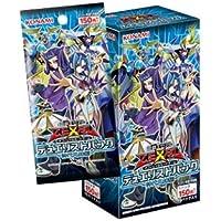 Yu-Gi-Oh there'll OCG Duelist Pack Jindai brother and sister Hen BOX (japan import) preisvergleich bei kinderzimmerdekopreise.eu