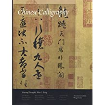 Chinese Calligraphy (Culture & Civilization of China)