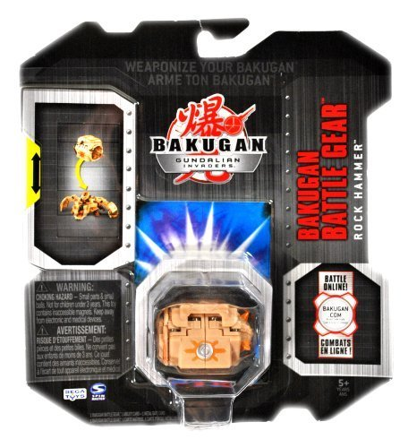 BAKUGAN Spin Master Year 2009 Gundalian Invaders Series Battle Gear Set #20028070 - Silver Rock Hammer with 1 Ability Card and 1 Metal Gate Card by