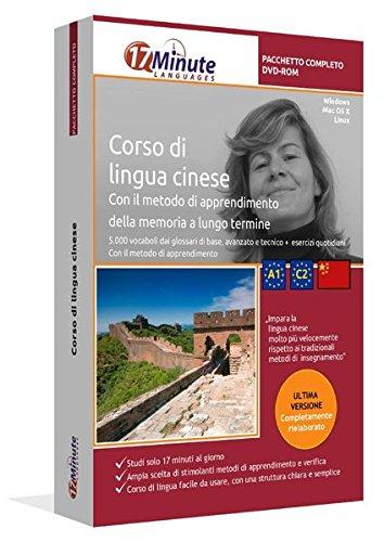 Corso di Cinese (PACCHETTO COMPLETO): Software di apprendimento su DVD