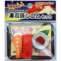 IWAKO 2 piezas en Sushi con salsa de wasabi en bandeja Borrador Conjunto de Japón (Random Sushi Diseño!)