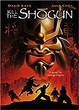 Kill the Shogun [Reino Unido] [DVD]