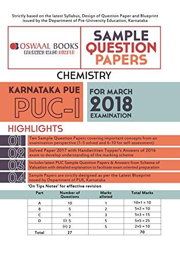 Oswaal karnataka pue sample question papers for puc i chemistry oswaal karnataka pue sample question papers for puc i chemistry march 2018 exam by malvernweather Choice Image