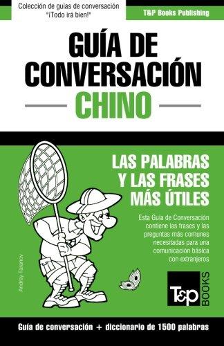 guia-de-conversacion-espanol-chino-y-diccionario-conciso-de-1500-palabras