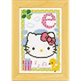 Vervaco - Kit para cuadro de punto de cruz, diseño de Hello Kitty con la letra E, multicolor