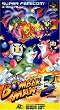 Super Bomberman 3, Super Famicom (Super NES Japanese Import) (japan import)