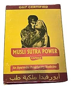 Musli Sutra Power Capsules 10's (Capsules)