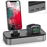 Oittm 5 USB Puertos Base de Carga Soporte para iPhone 7/iPhone 7 Plus/iPhone 8 / iPhone 8 Plus/iPhone X/iPhone 6S Plus/iPhone 6/iPhone 6 Plus/iPhone 5/iPhone SE/Apple Watch Series 3/2/1/ Nike+ (Gris)