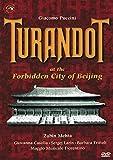 Giacomo Puccini - Turandot at the Forbidden City of Beijing