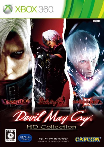 Devil May Cry HD Collection[Japanische Importspiele]