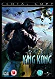 King Kong [UK Import]