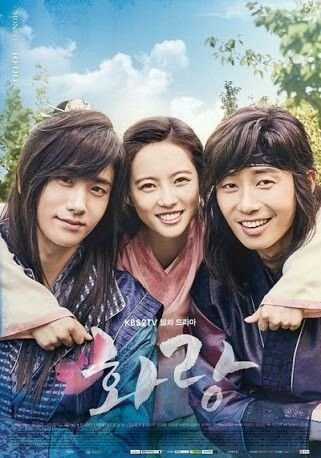 hwarang-e-u-ost-2017-korean-kbs-2tv-drama-ost-cd-photo-book-bts-v-shinee-min-ho-sealed