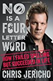 No Is a Four-Letter Word: How I Failed Spelling bu..