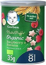 Gerber Organic Nutripuffs Raspberry & Banana Baby Food Can,
