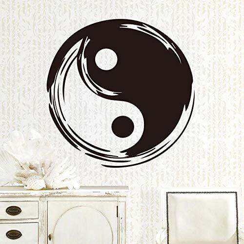 TeriliziChinesischen Stil Wandaufkleber Für Tai Chi Pavillon Abnehmbare Wandtattoos Wasserdicht Vinyl Kunst Aufkleber Poster Kung Fu-30 Cm X 30 Cm