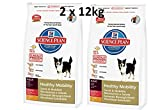Hill's Canine Healthy Mobility Medium Breed 2 x 12kg Hundefutter