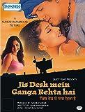 Jis Desh Mein Ganga Rehta Hai