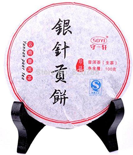 SaySure - 100g Yunnan Pu
