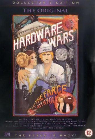 hardware-wars-dvd