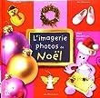 L'Imagerie photos de No�l