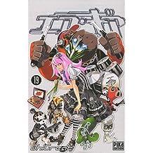 Air Gear - Tome 19