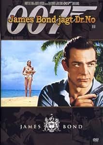 James Bond 007 jagt Dr. No
