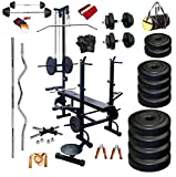 #4: BodyFit 20 In 1 Bench 100 Kg Home Gym Workout Exercise Sets + 3 Ft Curl Rod And 5 Ft Plain Rod+Acc.