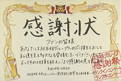 Akb48 - Akb48 Group Kanshasai-Rank In Concert Rank Gai Concert (5 Dvd)  [Edizione: Giappone] [Import italien]